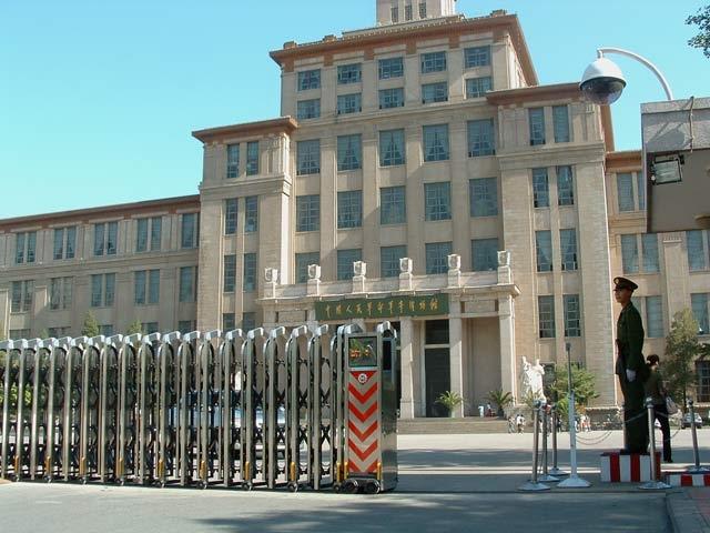 中华人民共和国军事博物馆