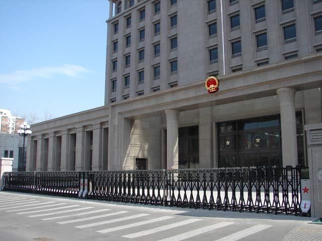 中华人民共和国国防部外事办