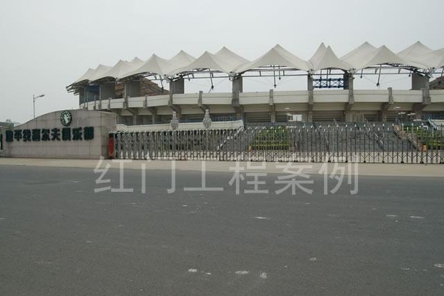 郑州市航海路体育场