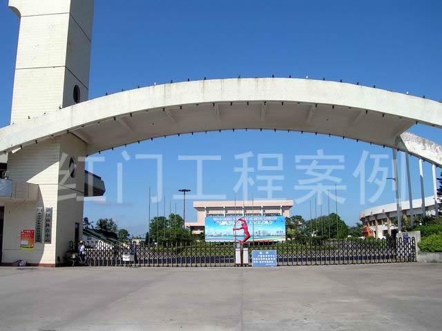 湛江市体育中心