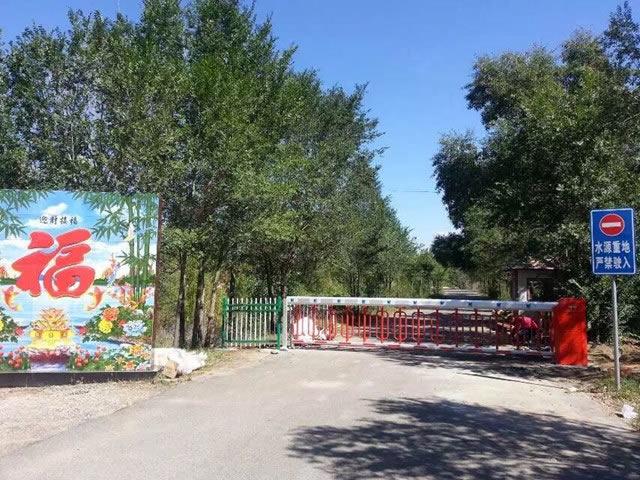 内蒙古包头市昆都仑水库