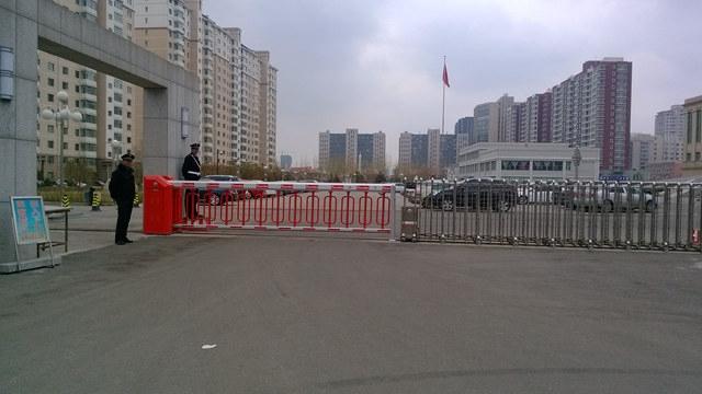 内蒙古呼和浩特市金桥国税局