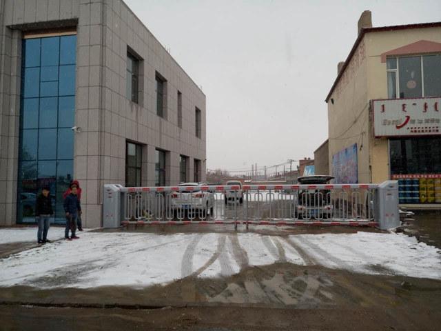 内蒙古呼和浩特市平安利达运输公司