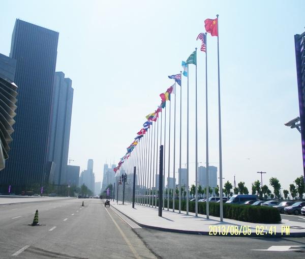 达沃斯国际会议中心