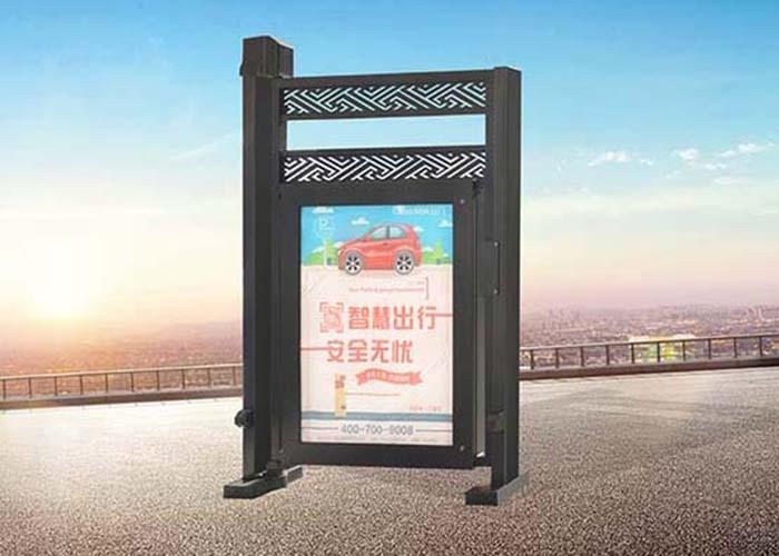 P702TG智能广告社区门(钢制)