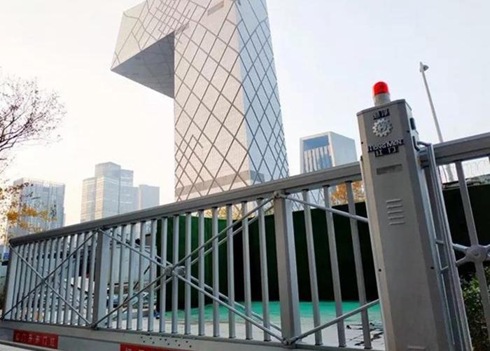 北京中信大厦